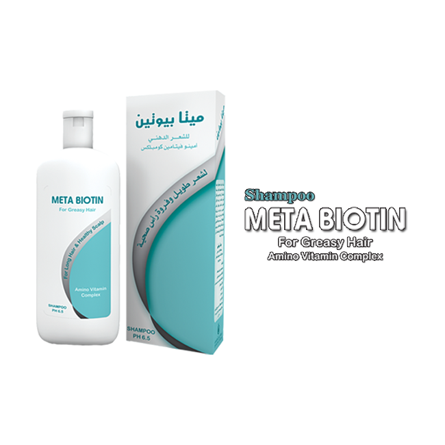 Meta Biotin long hair