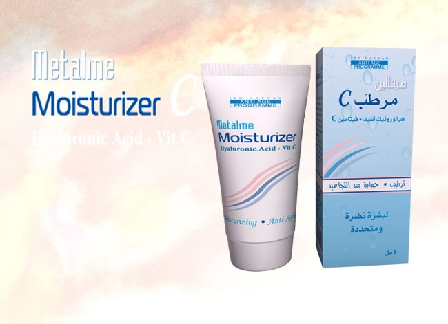 Metaline Moisturizer Intensive with Vitamin C